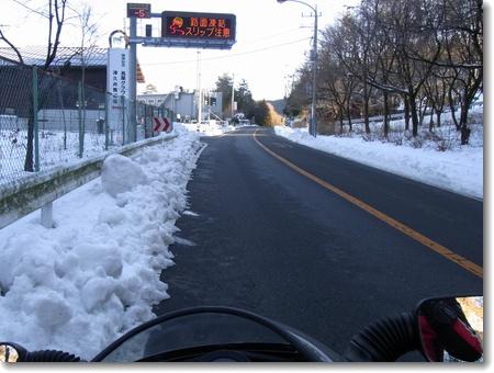 雪景色の宮ヶ瀬 2013.01.19_c0147448_20343895.jpg