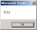 d0285354_20414565.jpg