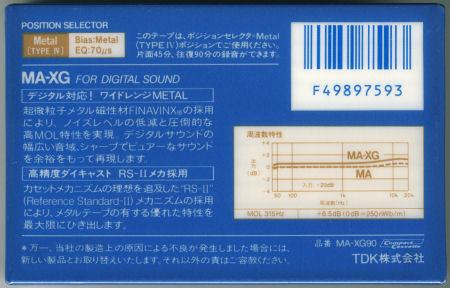 f0232256_18255550.jpg