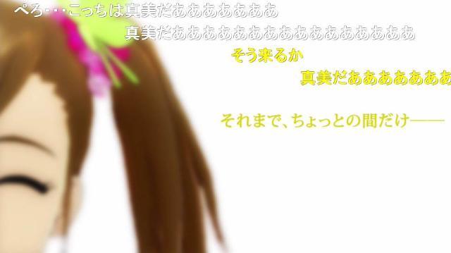 c0105957_1430393.jpg