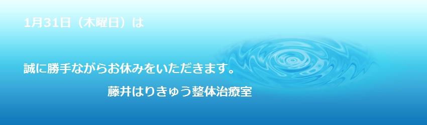 d0142660_2292698.jpg