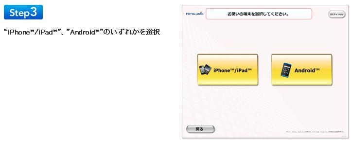 b0154362_1840374.jpg
