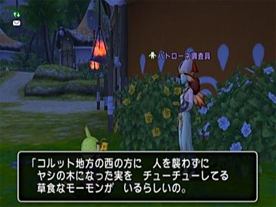 c0138466_2011172.jpg