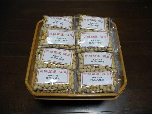 節分の豆まき(平成25年)_f0191383_1374379.jpg