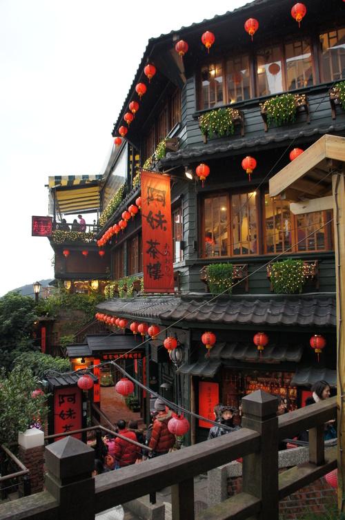 台湾の旅~九份でお茶~_a0221584_18534697.jpg