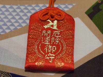 興福寺_c0000685_1913775.jpg