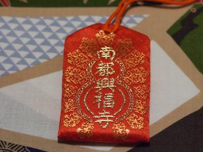 興福寺_c0000685_1935331.jpg