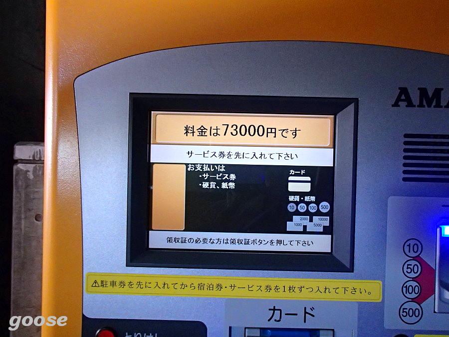 a0248991_19542576.jpg
