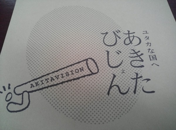 a0040593_9484427.jpg