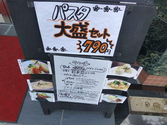 イタリアン食堂 みくに荘   東三国_c0118393_1304760.jpg