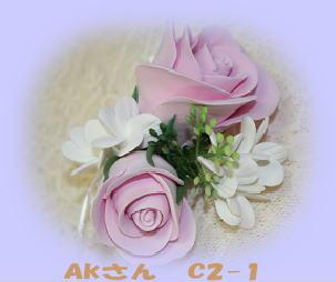 c0169414_1657374.jpg