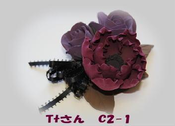 c0169414_1744863.jpg