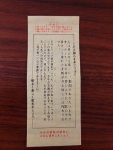 d0107326_194394.jpg