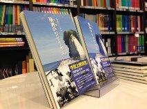 石川県の映画「珠洲のジイちゃん」_e0145332_22291791.jpg