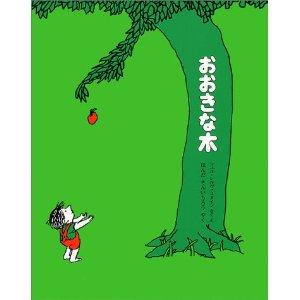 世界で一番美しい果実図鑑 、 クリスマスの文化史_e0253932_515553.jpg