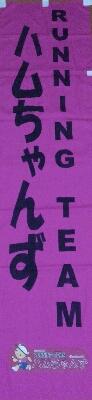 a0260034_1632187.jpg