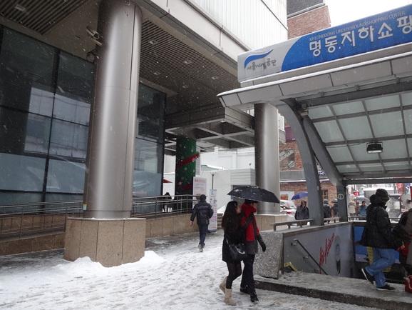 ソウルで迎えた2013年♪_d0219834_2115225.jpg