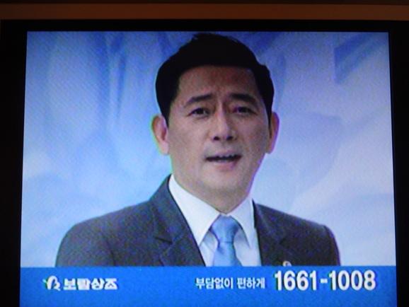 ソウルで迎えた2013年♪_d0219834_2125080.jpg