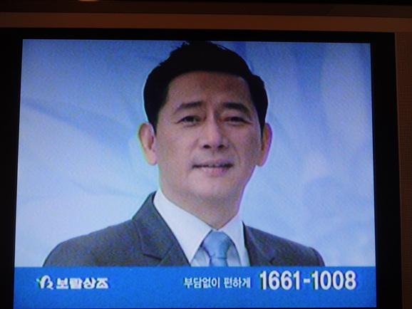 ソウルで迎えた2013年♪_d0219834_2132211.jpg