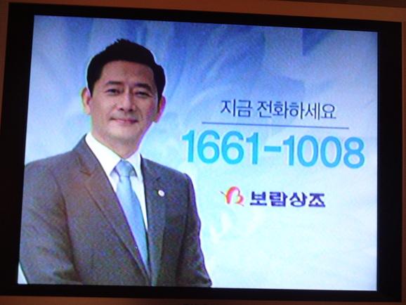 ソウルで迎えた2013年♪_d0219834_2164368.jpg