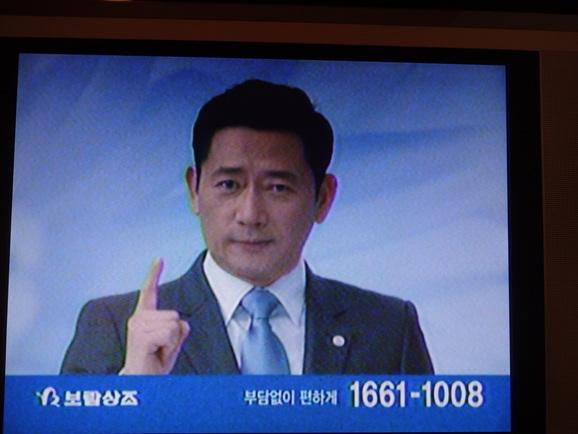 ソウルで迎えた2013年♪_d0219834_216588.jpg