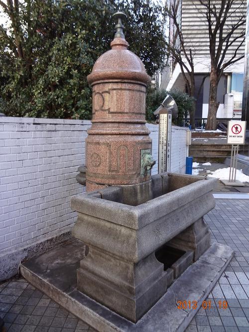 1月の行事(新年会、新宿駅周辺を歩く、シルバー、ウォーキング・グルメ会)_e0223735_1632084.jpg