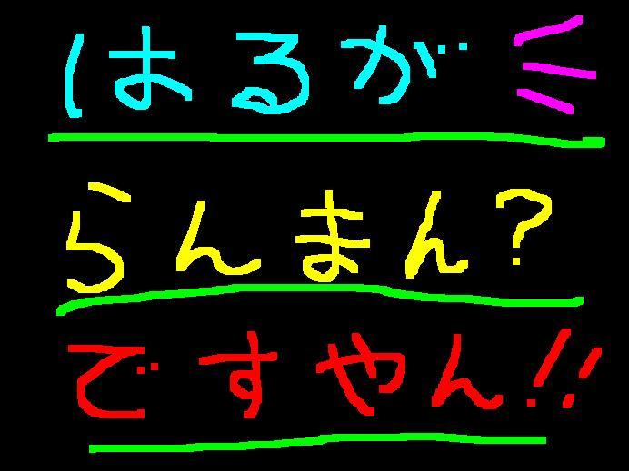 f0056935_11305389.jpg
