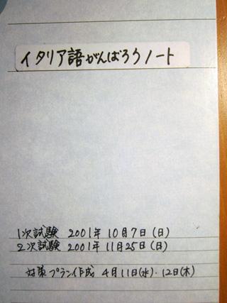 f0234936_2238671.jpg
