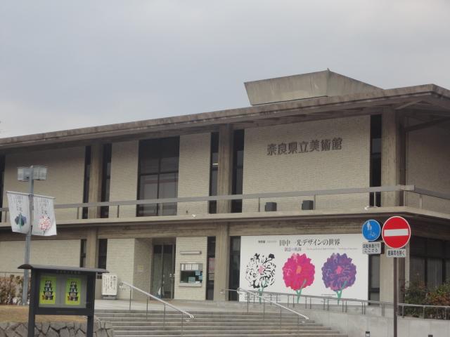 奈良県立美術館の田中一光展_a0237937_23706.jpg