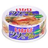 いなばタイカレー缶詰「チキンとタイカレーイエロー」お取り寄せ通販_e0192740_13362236.jpg