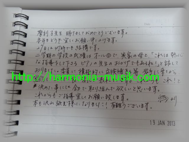 数で表せなくて・・_d0165645_1382697.jpg