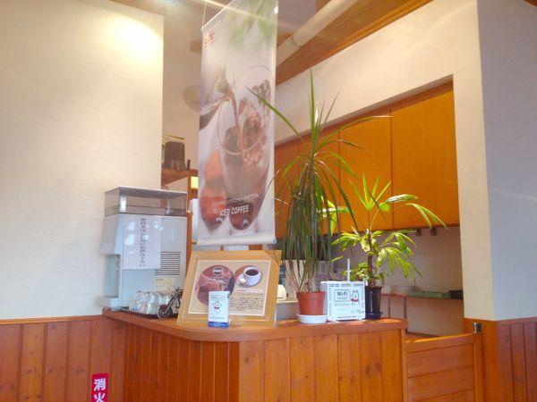 洋菓子工房  アルティジャーノ_e0292546_17363465.jpg