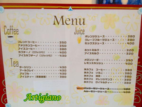 洋菓子工房  アルティジャーノ_e0292546_17363543.jpg