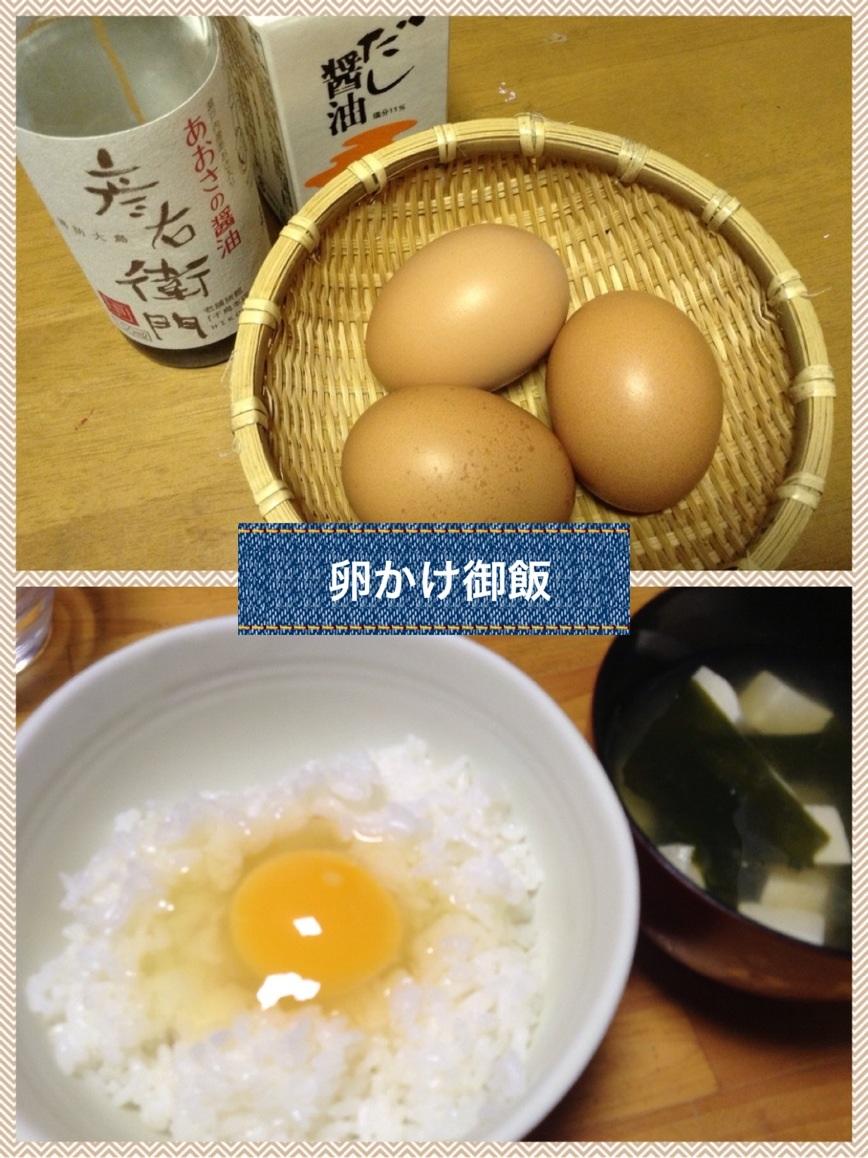 卵かけ御飯にハマり中☆_f0183846_21264294.jpg