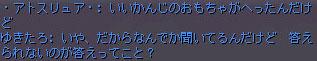 b0075548_23555555.jpg