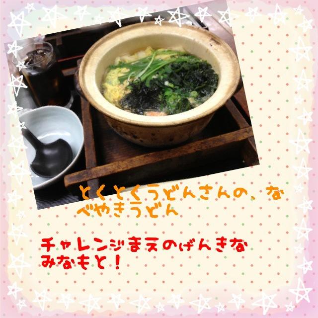 X-BOWLさんチャレンジヾ(@⌒ー⌒@)ノ_a0258349_0153222.jpg