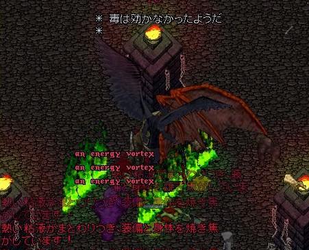 f0237749_23485935.jpg