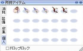 e0066552_6501120.jpg