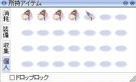 e0066552_6544082.jpg