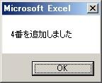 d0285354_1483056.jpg