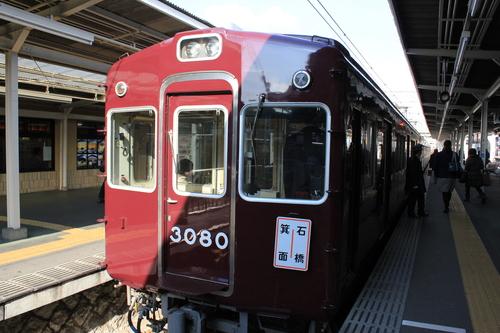 阪急 看板車 3080F_d0202264_7383389.jpg