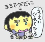 a0081867_838080.jpg