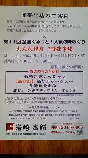 f0175369_8405064.jpg