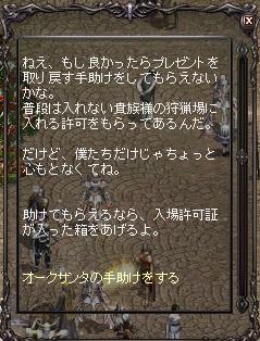 c0234574_21221880.jpg
