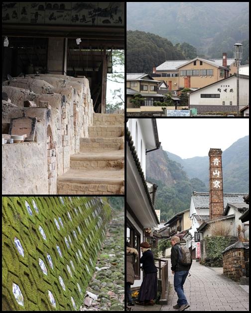 焼き物の里 大川内山と小鹿田焼へ_f0127281_14384844.jpg