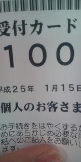 b0162388_2044380.jpg