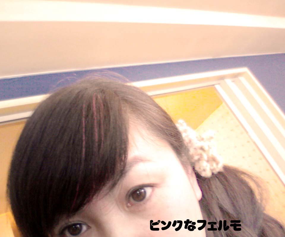 b0159995_1733879.jpg