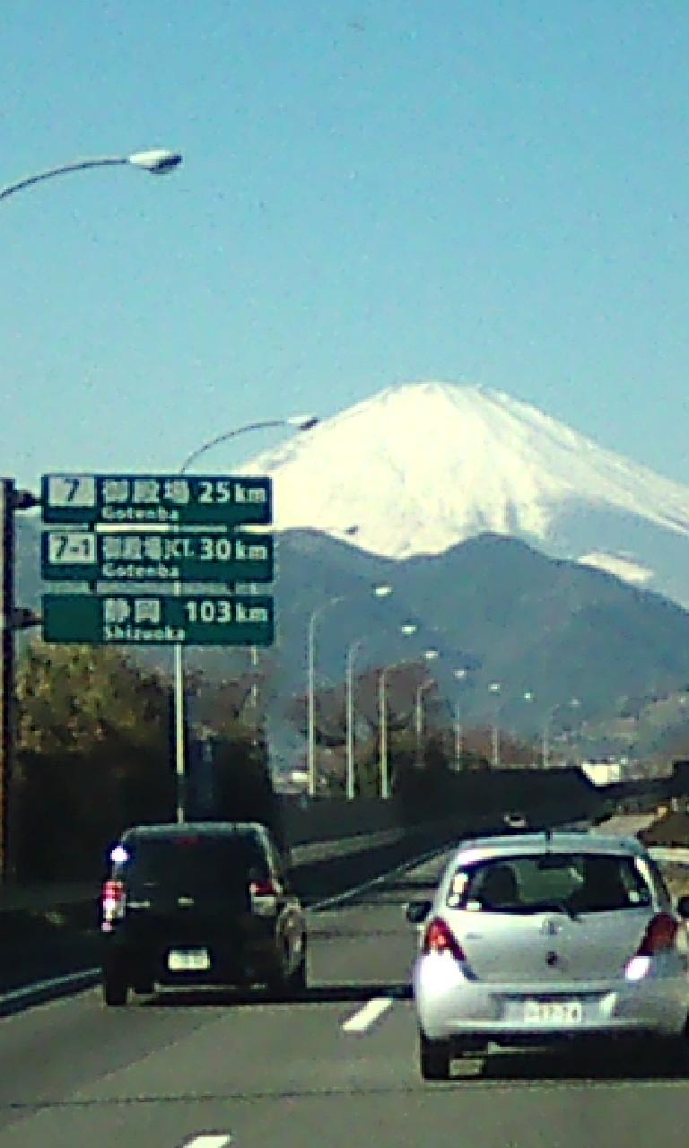2013年初の高速富士_d0067997_13233466.jpg