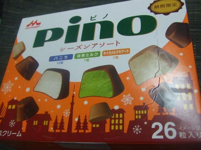 ピノ シーズンアソート_f0076001_036288.jpg