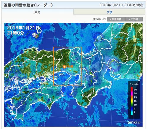 1/21(月)UNO休蹴日〜_a0059812_22273926.png